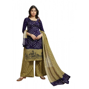 Generic Women's Satin Cotton Salwar Material (Navy Blue, 2-2.5mtrs)