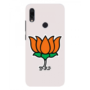Printed BJP Party Symbol Hard Mobile Case Cover