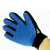 Generic True Touch 5 Finger Deshedding Glove (Color: Assorted)